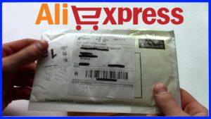 посылки c Алиэкспресс